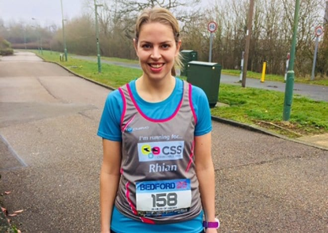 Support Rhian in the London Marathon 2018
